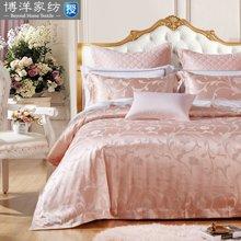 博洋家纺 臻品色织大提花床单四件套-法式香颂