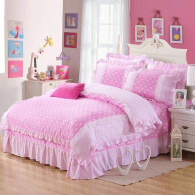 DREAM HOME 床上用品韓版公主四件套活性印染15323-5