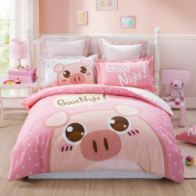 LOVO 兒童粉紅豬床品四件套