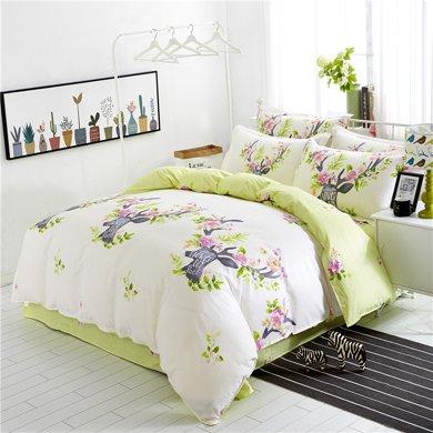 VIPLIFE精梳全棉四件套 純棉床單被套高支高密斜紋活性印花【多色可選】