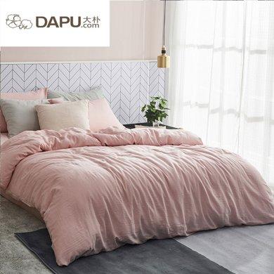大樸無甲醛棉品雙層紗四件套日式清新柔軟親膚床上用品純色被套