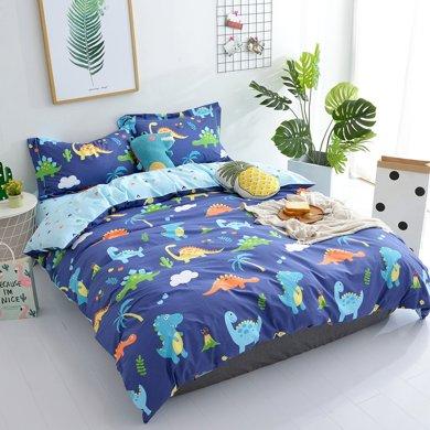 蒂品生活 纯棉儿童四件套卡通恐龙乐园优质全棉学生床单被套1.2米 1.5米 蓝色床上套装不掉色不起球