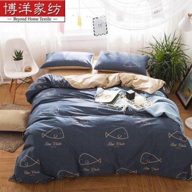 【活动价228起】博洋家纺卡通系列全棉印花三-四件套-梦想海洋