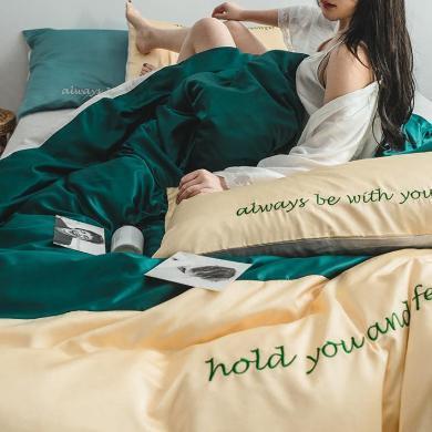 DREAM HOME   床品套件四件套柔緞絲天絲四件套 647716