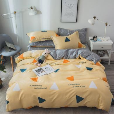 DREAM HOME  床品套件四件套 新款简约全棉四件套631267-2