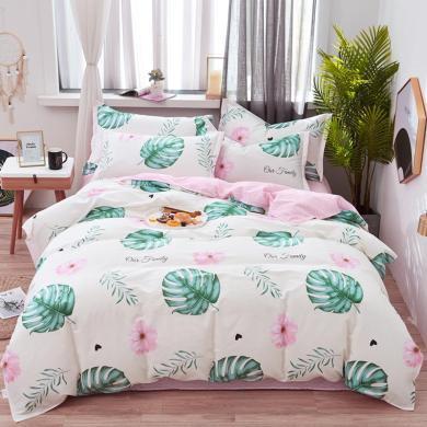 VIPLIFE精梳全棉四件套 纯棉床单被套【唤醒自然系列】