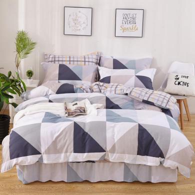VPLIFE床裙四件套 全棉四件套床品套件