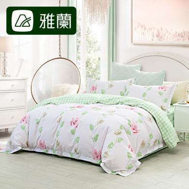 雅蘭 100%純棉親膚床單床笠被罩韓式公主風被套格子床上用品 花顏初妝