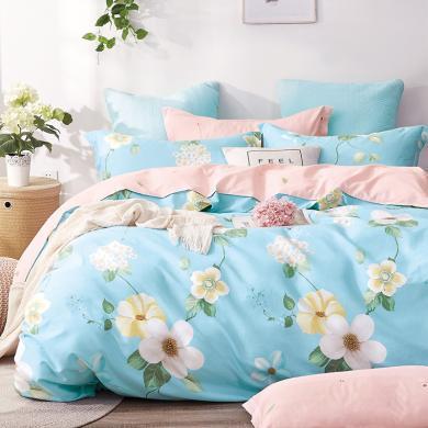 帝豪家紡 四件套純棉  全棉1.5m1.8米 男女單雙人 床單 床上用品
