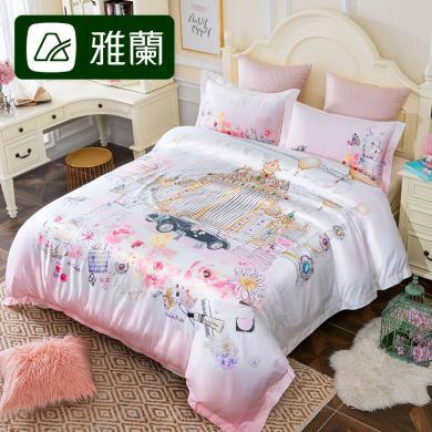 雅蘭家紡60S貢緞長絨棉網紅款四件套純棉ins風床單被套床上用品 蜜遇香榭