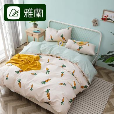 雅蘭家紡兒童四件套卡通純棉床單被套1.2米宿舍床上用 萌寵樂園胡蘿卜款
