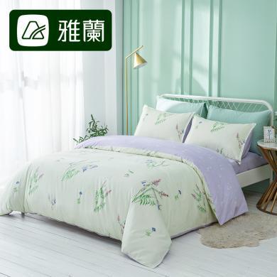 雅蘭家紡全棉純棉四件套印花1.8米雙人床單被套1.5m床笠床上用品  錦年花開