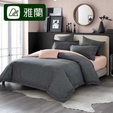 雅蘭家紡純棉四件套全棉床笠款套件雙人床單被罩床上用品被單被套 青春腔調