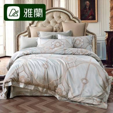 雅蘭家紡床上用品提花奢華四件套歐式1.5米床單被套1.8米全棉床品 米蘭雅韻