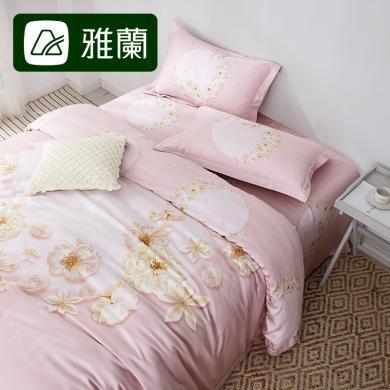 雅蘭 進口天絲四件套 奧地利精天絲床上用品 花與愛麗絲