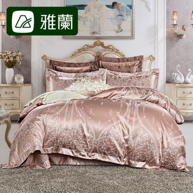 雅蘭家紡歐式貢緞提花婚慶四件套 婚慶床上用品被套床單純棉套件 盈盈秋水