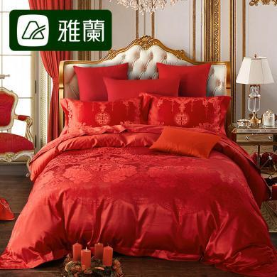 雅蘭家紡婚慶四件套大紅色純棉中式結婚床上用品1.5米/1.8米床單新婚床品 永結同心