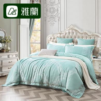 雅蘭家紡床上用品提花奢華四件套歐式1.5米床單被套1.8米全棉床品 貝爾蒂絲