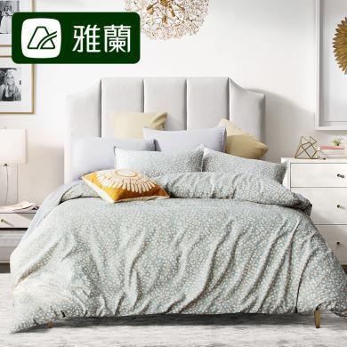 雅蘭家紡天絲四件套裸睡親膚夏季1.5米床單被套1.8m雙人床上用品 綠光森林