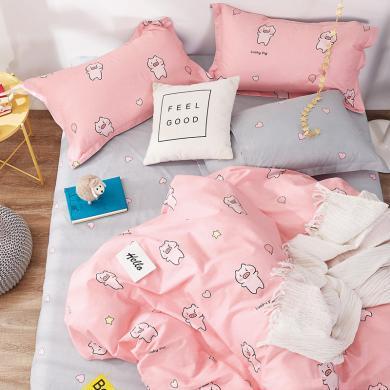 帝豪家紡 全棉床單四件套 簡約粉色 可愛純棉 床單1.5/1.8M床品