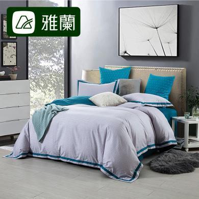 雅蘭家紡網紅款四件套全棉純棉1.5m床單被套1.8m雙人床上用品簡約 萊茵小鎮