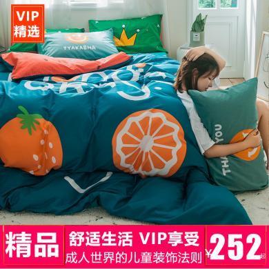 VIPLIFE高端全棉卡通四件套 純棉床單被套床品套件