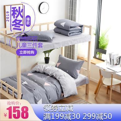品臥家紡 1.5米床學生宿舍用 全棉純棉印花單人床單三件套