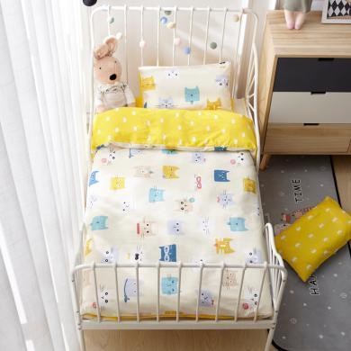 羽芯家紡  床品套件 AB版花幼兒園三件套幼兒園被子嬰童三/六件套