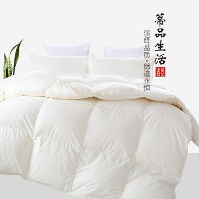 蒂品生活(DIPINHOME)家紡  90%潔柔鴨絨被芯  冬天用保暖被子   厚羽絨被芯  冬季床上用品  雙人用