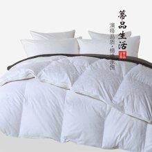 蒂品生活(DIPINHOME)家紡  95%貴族鵝絨被芯  冬天用保暖被子   厚羽絨被芯  冬季床上用品  雙人用