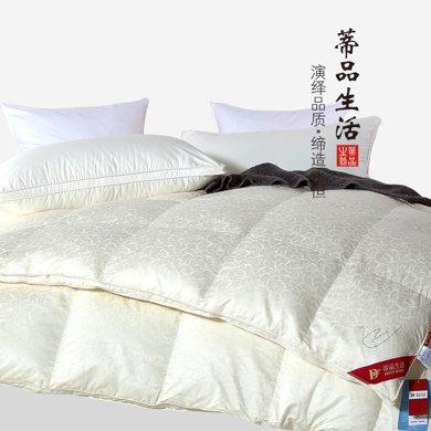 蒂品生活(DIPINHOME)家紡 95%臻品鵝絨被芯 冬天用保暖被子 厚羽絨被芯 冬季床上品