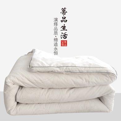 蒂品生活(DIPINHOME)家紡32°暖絨被 舒柔冬天用被子 秋冬加厚保暖被芯  純棉貼膚 柔軟舒適 花色隨機發