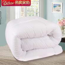 【低至99元起】帝豪家纺 冬被加厚 保暖被芯棉被冬季单人双人保暖 被芯 被子 棉被