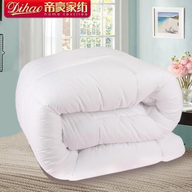 帝豪家纺 秋冬被加厚 保暖被芯棉被冬季单人双人保暖 被芯 被子 棉被
