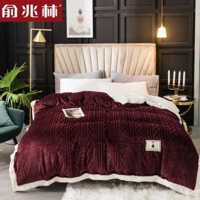 俞兆林家纺2020秋冬季被子多功能可拆洗冬被盖毯雪貂绒被子双层被子雪貂绒毛毯舒适柔软毛毯空调毯 YWNDB0002