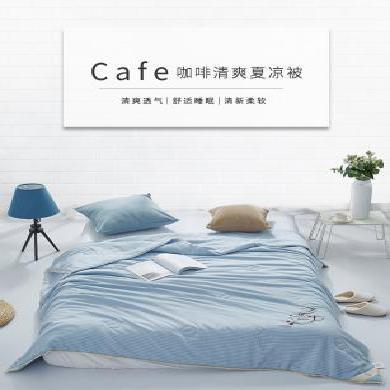 遠夢Cafe咖啡清爽夏涼被 空調被夏被