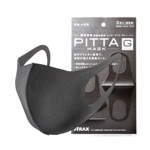 【日本】PITTA MASK防花粉灰尘过敏抗菌口罩 黑灰色 3枚/包
