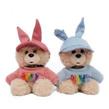 GOC IN C聯名DUEPLAY新品兔子熊充電寶10000毫安小熊可愛移動電源