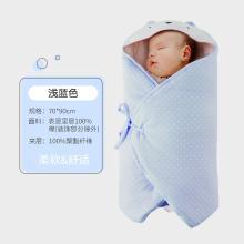 艾茵美新生儿包被婴儿春秋纯棉用品冬季加厚初生防惊跳睡袋外出宝宝抱被