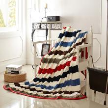 【恒源祥家紡】親膚柔軟毛毯 法蘭絨毯子 毛毯 雙人毯子 保暖舒適毯子 舒適毛毯(彩虹絨毯)