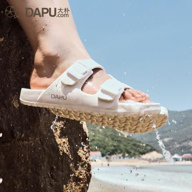 大樸沙灘拖鞋情侶款夏季外出海邊厚底拖鞋居家防滑浴室拖鞋