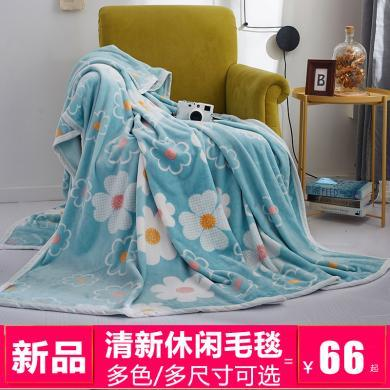 【多色/多尺寸可選】VIPLIFE休閑毛毯 柔軟親膚午睡毯家庭學生宿舍蓋毯/床單/沙發毯