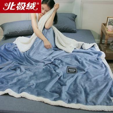 北極絨家紡2019秋冬新款毛毯 多功能雙層毛毯 法萊絨毛毯 可做被套毛毯 BNNJMT1004