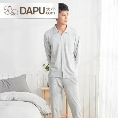 大樸[簡愛時光]男士翻領長袖套裝純棉睡衣日式家居服春秋兩件套