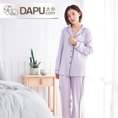 大樸[簡愛時光]女士翻領長袖套裝純棉睡衣日式家居服春秋兩件套
