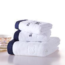 【恒源祥家紡】 玉蘭花毛巾浴巾三件套 成人加大加厚毛巾純棉毛巾浴巾 套裝  三件套毛巾浴巾禮盒