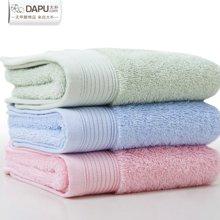 大樸[3條裝]16支毛巾洗臉面巾精梳埃及長絨棉純棉加大加厚