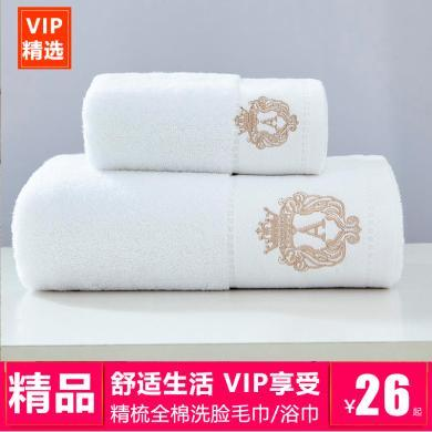 VIPLIFE高端全棉毛巾/浴巾 纯棉洗脸毛巾/浴巾加大加厚款