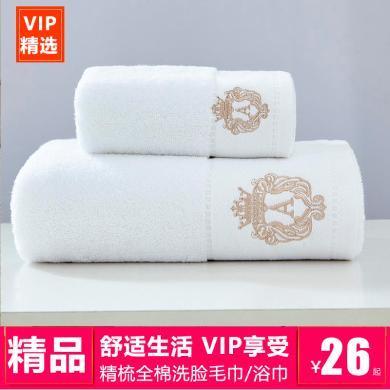 VIPLIFE高端全棉毛巾/浴巾 純棉洗臉毛巾/浴巾加大加厚款