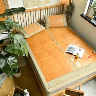 DREAM HOME 藤席涼席竹席 8.0竹涼席可折疊【不含枕套】400545